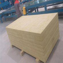 经销防火岩棉保温板 14公分岩棉保温管出厂价
