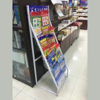 水晶挂图展示架 图书挂架 资料展示架 宣传册展示架