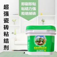 桂林瓷砖粘结剂十大品牌 保合瓷砖背胶厂家批发