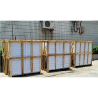 工业玻璃钢直连式负压风机1460型防腐厂房工业排气扇