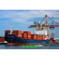 中国到墨尔本海运一站式服务 全包报价是多少