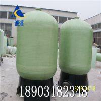 湖北荆州海洋馆软水处理设备系统厂家玻璃钢软水罐价格优惠