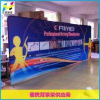 深圳展会背景板 弹力布展架背景墙 6M展位背景架