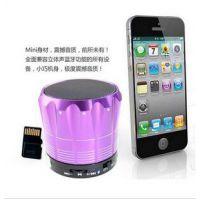 便携式MP3播放器 S12 蓝牙音箱免提功能 蓝牙插卡音响