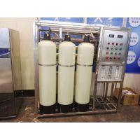 河南信阳纯净水设备厂家 1吨反渗透设备价格