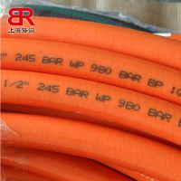 供应KUNGFLEX R7 R8树脂管耐高压 绝缘 红色 高压 喷涂管