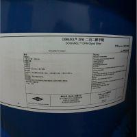 陶氏二丙二醇甲醚 优级品原装桶 热卖促销