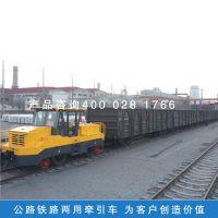 从铁路线牵引车开始试用 3900吨公路铁路两用牵引车订单