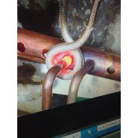 亮科科技供应空调管焊接设备手持式感应加热设备