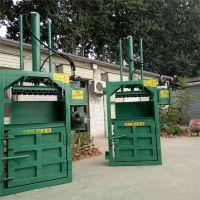 10吨废纸壳打包机使用视频 铜铝废料包块机 佳鑫挤包机