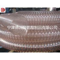 TPU聚氨酯风管180mm PU钢丝软管 耐磨耐高温透明pu吸尘管壁厚通风排气管