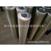 厂家直销 分离滤芯100x500生产 批发指定供应