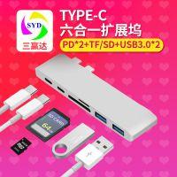 双type-c hub集线器扩展坞 macbook多功能读卡器 USB+PD充电接口