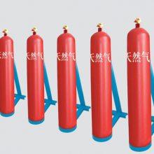 河北定制天然气瓶组 CNG瓶组