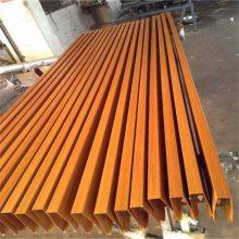 河北U型槽铝方通厂家-雄安市木纹铝方管欧百建材