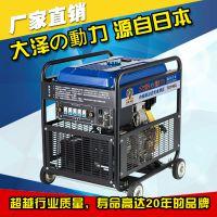 柴油190A发电焊接一体机发电电焊机