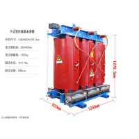 天晟国网SCB10干式变压器厂家