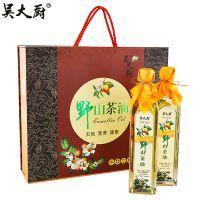 吴大厨山茶油500MLX2精美礼盒装