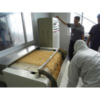 供应核丰GUE40A隧道式面包糠微波干燥杀菌机