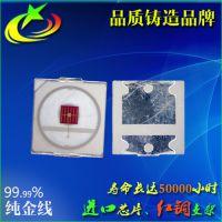 供应贴片LED灯珠led3030红光0.5W灯珠 SMD贴片灯珠 深圳 厂家直销