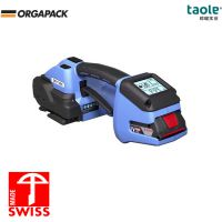 【ORGAPACK】OR-T260电动打包机正品