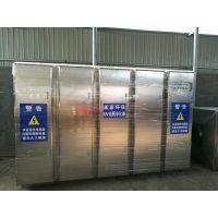 直供河北邢台光氧催化设备生产厂家,印染厂应该选择哪种废气处理设备?
