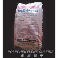 经销日本油墨DIC PPS WL-30 30%玻纤增强PTFE润滑级聚苯硫醚