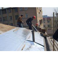 昌平区楼顶屋面维修防水