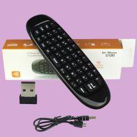 C120空中飞鼠无线键盘2.4G 体感陀螺仪摇控器双面键盘
