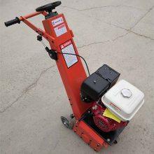 天德立LQXB-250本田汽油沥青铣刨机 30刀片热熔道路线清理机清除机