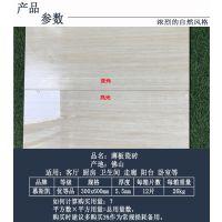 佛山厂家直销陶瓷薄板瓷砖300x600木纹砖亚光亮光卫生间大厅酒店
