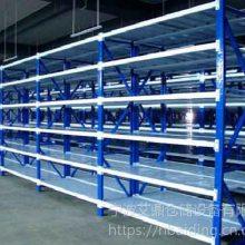 宁波艾鼎厂家 工具架 中量型 中型货架 横梁式货架 包送货 包安装