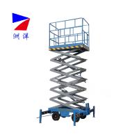 内蒙古移动式升降机 剪叉式升降机 剪叉式升降平台哪家质量好