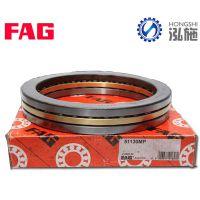 FAG51324推力球轴承-上海泓施舍弗勒进口轴承授权经销