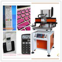 西安力沃供应商标丝网印刷机/3050丝印机,丝网印刷机
