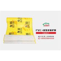 地面保护膜PVC加棉|南通地面保护膜|华宇特(在线咨询)