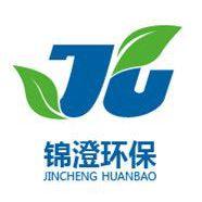 沧州锦澄环保设备有限公司