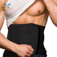 SBR运动护腰带 健身举重深蹲透气 束身腰带 加压护腰 篮球羽毛球护腰托四季可用