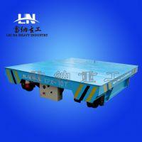 【雷纳重工】KPX-10T蓄电池轨道平板车油桶搬运电动平板车