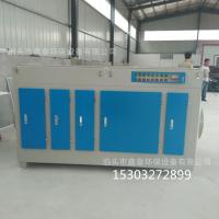 徐州废气处理设备 光氧催化废气处理厂家 光氧除漆雾设备