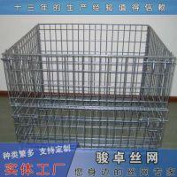中型仓库笼|重型移动式仓储笼车|物流金属料箱厂家