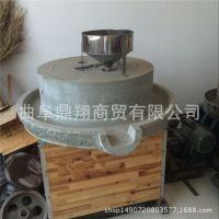热销原汁原味豆浆石磨厂家 磨坊专用小型多功能花生酱石磨报价