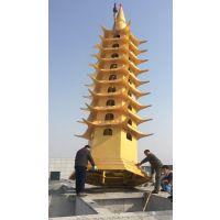 安徽景观标志性宝塔雕塑不锈钢雕塑景观小品