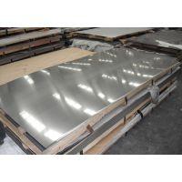 316不锈钢卷板 贴膜不锈钢卷板 高弹性 冷轧不锈钢
