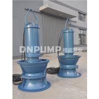 排涝泵_潜水轴流泵