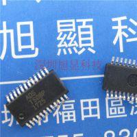 8键电容式触摸芯片TS08/TS08P/TS08N具有防水和较强抗干扰能力