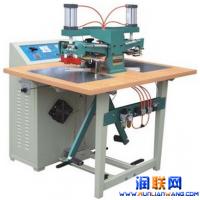 绥芬河高周波烫印机|高周波塑胶熔接机|