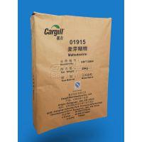 纸塑复合袋/牛皮纸编制复合袋/三合一包装袋