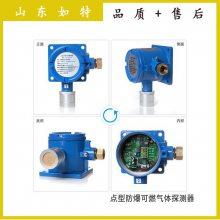乙醇气体报警器乙醇浓度检测超标报警装置