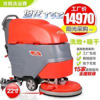 宁波餐厅用手推式电池洗地机价格,浙江商场坦龙全自动洗地机购买